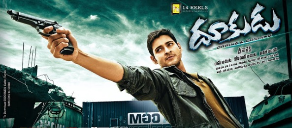 Hindi Dubbed Movie The Real Tiger ( Dookudu Dubbed In ... |The Real Tiger Hindi Movie